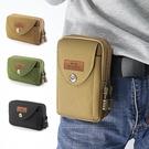 腰包 男士穿皮帶腰包5.5/6寸手機包 ...
