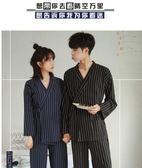 618大促情侶睡身秋冬和服女士純棉長袖開衫系帶學生簡約寬鬆家居服男條紋