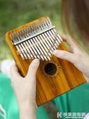 №⒈GECKO壁虎拇指琴羊阿寶拇指琴卡林巴琴17音初學者手指琴樂器  快意購物網