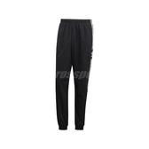 adidas 長褲 Track Pants 黑 白 男款 縮口褲 寬鬆剪裁【PUMP306】 ED6097