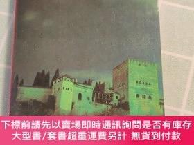 二手書博民逛書店A罕見Tale of Two Cities雙城記Y452181 Charles Dickens 外語教學與研究