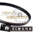 【EC數位】SUNPOWER TOP1 UV-C400 Filter 39mm 保護鏡 薄框、抗污、防刮