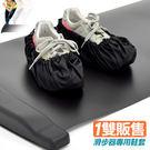 台灣製 綜合訓練墊專用鞋套(一雙販售)適用滑步器溜冰滑步墊運動健身器材.推薦哪裡買專賣店ptt