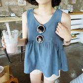 韓版寬鬆顯瘦高腰娃娃衫女減齡百搭無袖背心棉麻上衣〖滿千折百〗