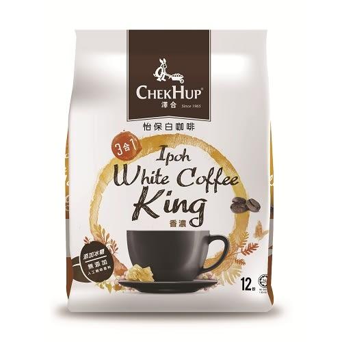 澤合怡保白咖啡香濃三合一40g*12【愛買】