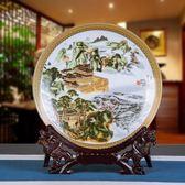 景德鎮陶瓷器擺件家居裝飾品掛盤中式工藝品客廳酒柜玄關裝飾盤【onecity】