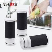 【生活采家】廚房水龍頭過濾器專用活性碳除氯濾心3入組#99420