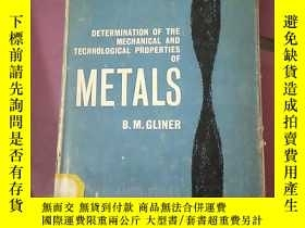 二手書博民逛書店DETERMINATION罕見OF THE MECHANICAL