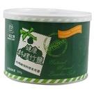 美好人生  健康料理竹鹽(300g)一瓶 純素 松烤鹼性竹鹽