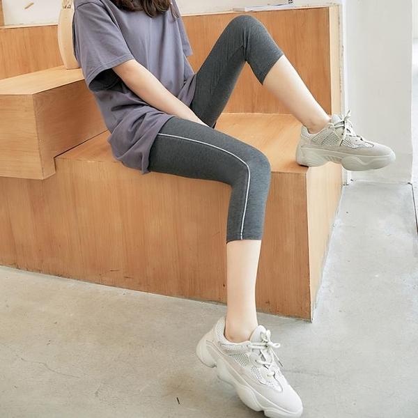 內搭褲 2020側邊銀條亞光高密莫代爾七分褲女夏季薄款外穿顯瘦高腰打底褲