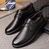 男休閒皮鞋 男皮鞋 秋冬新款男鞋頭層牛皮商務真皮爸爸男士皮鞋保暖男鞋子《印象精品》q540