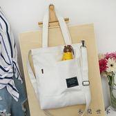 原宿帆布包女單肩斜挎包百搭購物包袋