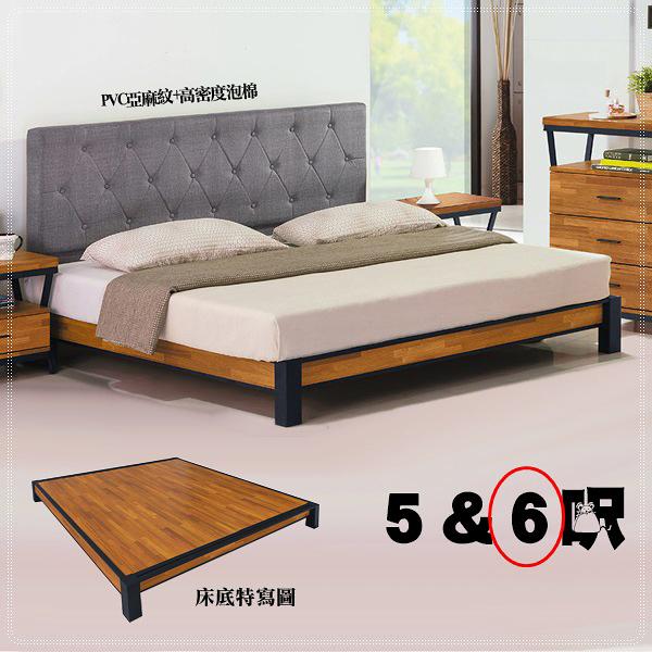 【水晶晶家具/傢俱首選】CX1133-4-7格維納6尺床片型加大雙人床架(不含床墊)