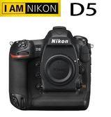 名揚數位 Nikon D5 BODY  國祥公司貨  (分12/24期)  登錄送郵政禮券$15000+EN-EL18B原電+MC-36A快門線(2/28)