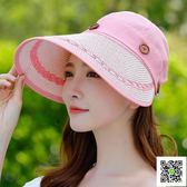 遮陽帽 女夏天防曬可折疊戶外騎車沙灘帽子大檐防紫外線草帽 玫瑰女孩