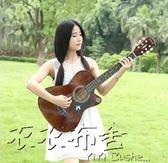 38寸民謠木吉他初學者吉他學生新手練習青少年入門男女通用