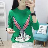 秋冬季女裝韓版短款兔子頭寬鬆套頭毛衣女長袖針織衫女打底衫 完美情人精品館