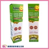 小獅王辛巴 噴霧型水垢清潔劑(125ml)