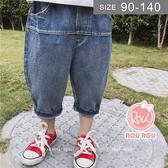 出清不退換~韓版男童牛仔褲。ROUROU童裝。夏男童中小童哈倫牛仔七分褲短褲 0122-407