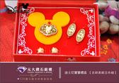 【迪士尼金飾】『富貴米奇』黃金套組禮盒 五件組*彌月 滿月 生日 送禮*純金9999