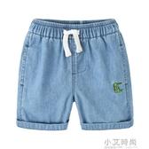 男童牛仔短褲子夏季夏裝童裝寶寶兒童小童1歲3外穿潮薄款夏天嬰兒【小艾新品】