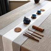 桌旗中式禪意桌旗 素色棉麻桌布日式現代簡約茶旗茶室茶藝茶桌 聖誕交換禮物