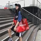 時尚透明大包包女大容量pvc側背斜背ins沙灘游泳果凍包手提袋定制 伊蘿