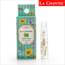 LA CHANTEE 女性香水2ml-19號開普敦