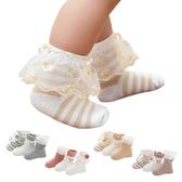 3雙入-兒童襪 刺繡木耳邊蝴蝶結花邊襪公主襪-JoyBaby