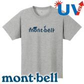 【Mont-Bell 日本 男款 WICKRON WIC.T MONT-BELL短袖 排汗T恤《麻灰》】1114154/春夏款/短袖/排汗★滿額送