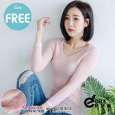 暖輕薄白竹炭遠紅外線顯瘦超薄發熱衣 FREE (粉色)-網