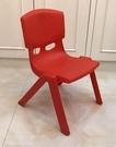 椅凳 塑料靠背帶新款加厚款椅凳可坐幼兒園小朋友小板凳椅凳子【快速出貨】