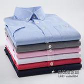 男士短袖襯衫牛津紡水洗白襯衫正韓修身純色襯衣休閒