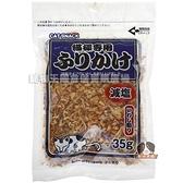 【寵物王國】藤澤-貓咪撒片沙丁魚片35g