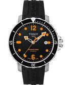 TISSOT 天梭 Seastar 300米專業排氦潛水機械手錶-黑/橘針/橡膠 T0664071705701