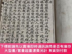 二手書博民逛書店罕見民國四年出版於美國的華僑文學文獻《金山歌集》二集內容詼諧幽默,