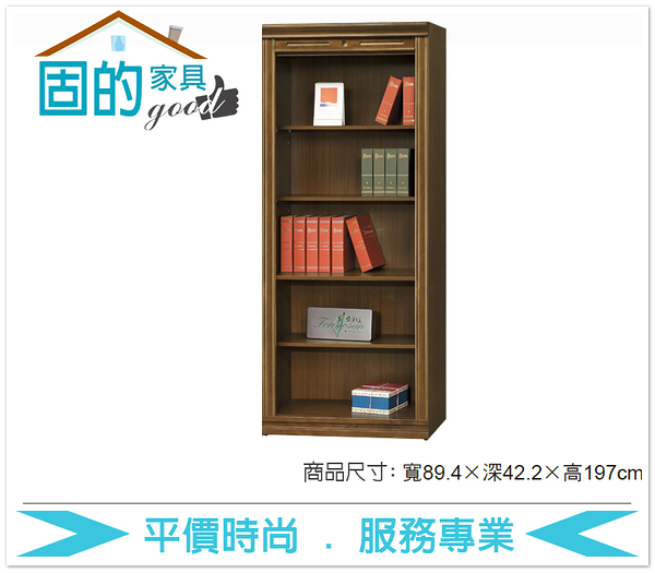 《固的家具GOOD》402-5-AA 蘇格蘭樟木色3尺開放書櫥【雙北市含搬運組裝】