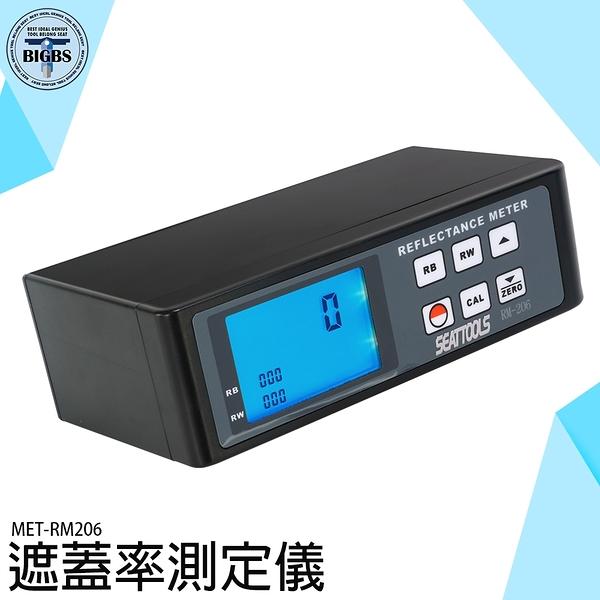 《利器五金》反射率遮蓋力測定儀 測量快速 塗料油漆塑料 MET-RM206 反射率測定儀 檢測儀