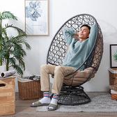 【滿2000現折200】*舒適旋轉式蛋形椅(淺咖啡色)-生活工場