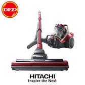 HITACHI 日立 吸塵器 CVSX950T 極速渦輪增壓吸塵器 炫麗紅 公司貨