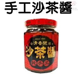 金德恩 台灣製造 唰嘴清香號沙茶醬1罐240g/拌麵/拌飯/炒飯/火鍋