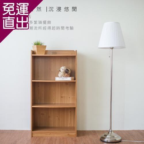 HOPMA 鄉村三格收納櫃-蜜桃松色(G-S1260HP)【免運直出】