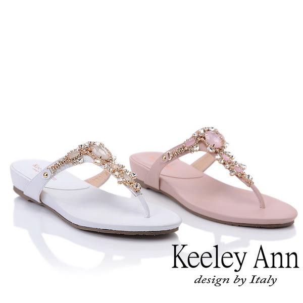 ★2019春夏★Keeley Ann氣質名媛 清透寶石軟墊夾腳拖鞋(白色)