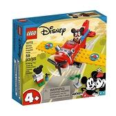 LEGO 樂高 迪士尼系列-米奇的滑翔機_LG10772