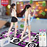 發光跳舞毯雙人電視接口電腦兩用加厚體感游戲手舞足蹈跳舞機igo青木铺子