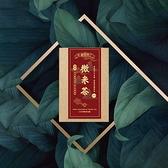 【現折100】2370熟香烏龍 微米茶 (玉米纖維茶包/台灣茶) 【新寶順】