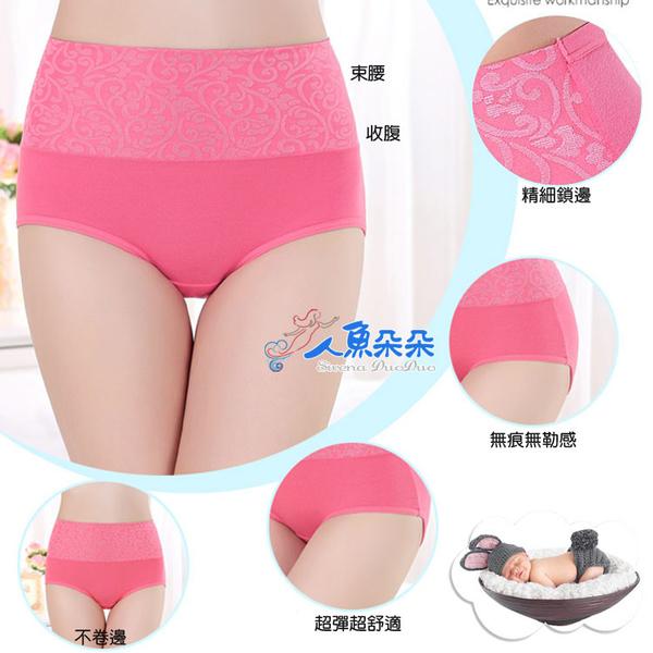 提花內褲 中高腰內褲 女生內褲 性感蕾絲收腹內褲  親膚三角褲 大尺碼可穿  台灣出貨 現貨