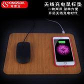 {現貨}蘋果安卓手機無線充電器電腦鼠標墊皮U無線充鼠標墊USB充電靜音