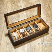 手錶盒木質制手錶盒手錶串盒首飾項鍊收納盒收藏盒展示盒五錶位