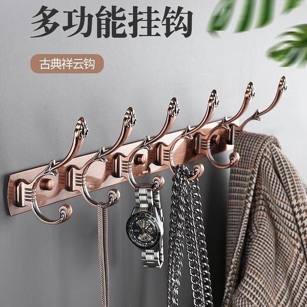 掛鉤 衛生間掛衣鉤排鉤免打孔 墻上強力粘膠置物衣架墻壁掛衣服浴室 阿卡娜